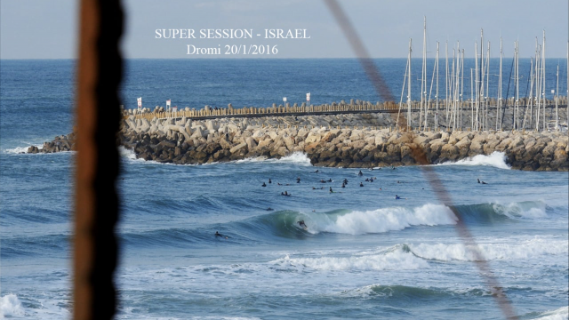 Israel Super Session - 20/01/2016