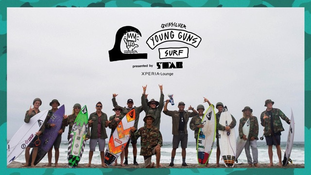 Young Guns Surf 2016 Final