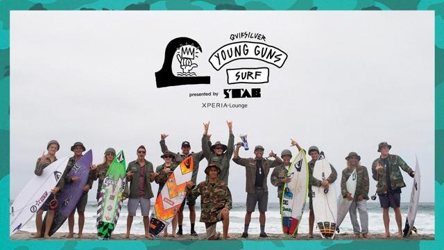 Young Guns Surf 2016 Final