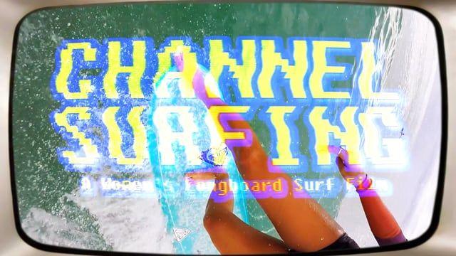 'Channel Surfing' movie trailer