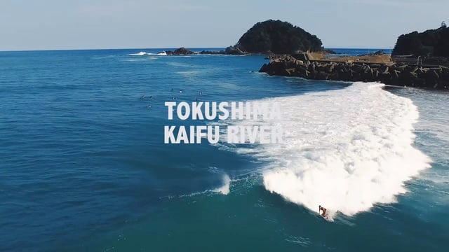 Drone Surfing Footage JAPAN TOKUSHIMA KAIFU River
