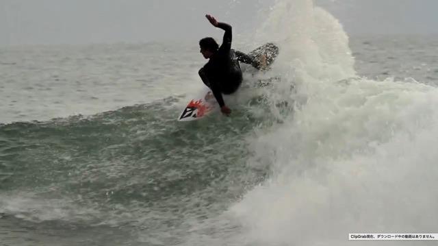 Andrew Surfing