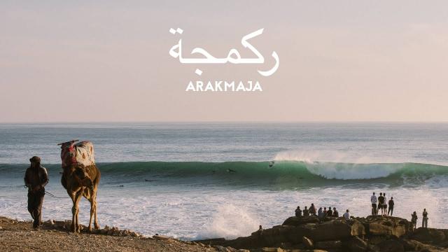 Arakmaja - A Moroccan Surf Documentary