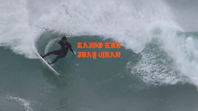 KAITO KUN JBAY CHAN