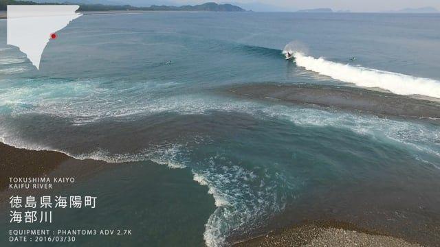 JAPAN SHIKOKU KAIFU Surfing