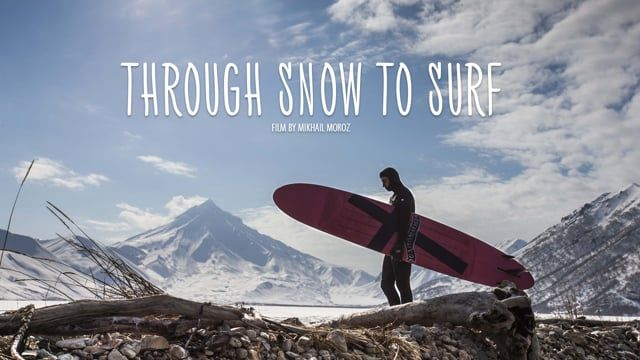 Зимний серфинг в краю вулканов. Through snow to surf