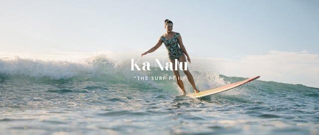Seea Generations: The Surf II